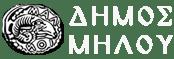 Δήμος Μήλου Logo